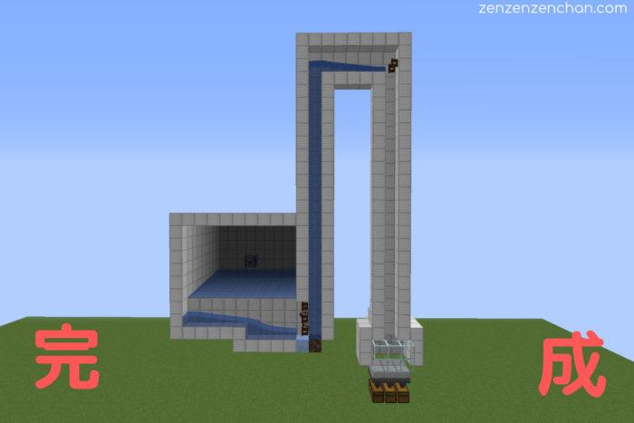 マイクラ 統合 版 ゾンビ トラップ マイクラBE#24 ゾンビトラップの簡単な作り方。ツルハシ修繕の為にパパッと作るよ!